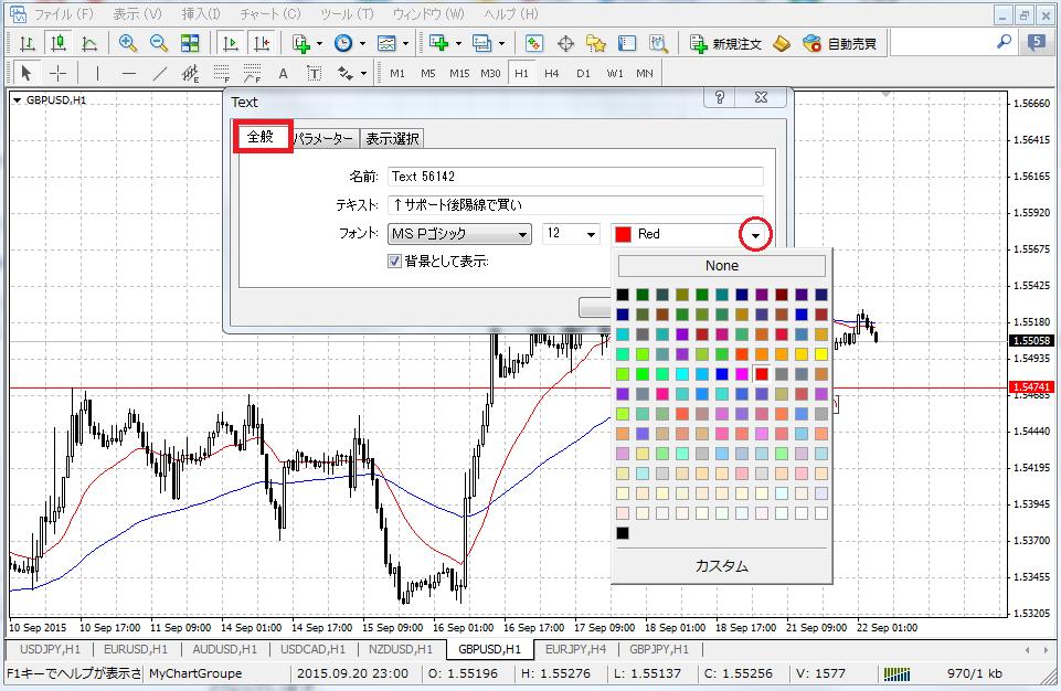 MT4テキスト表示の文字の色を指定する