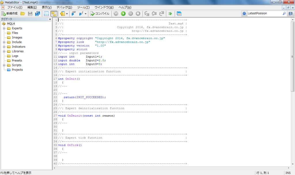 MT4メタエディターMQL4ウィザードエキスパートアドバイザーの作成されたソース