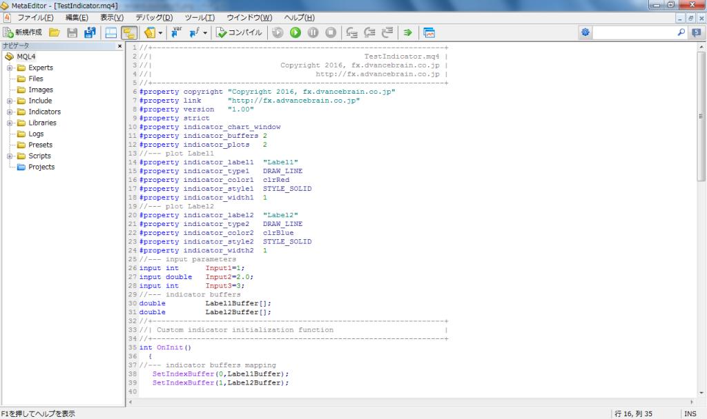 MT4メタエディターMQL4ウィザードのインディケーターの作成されたソース