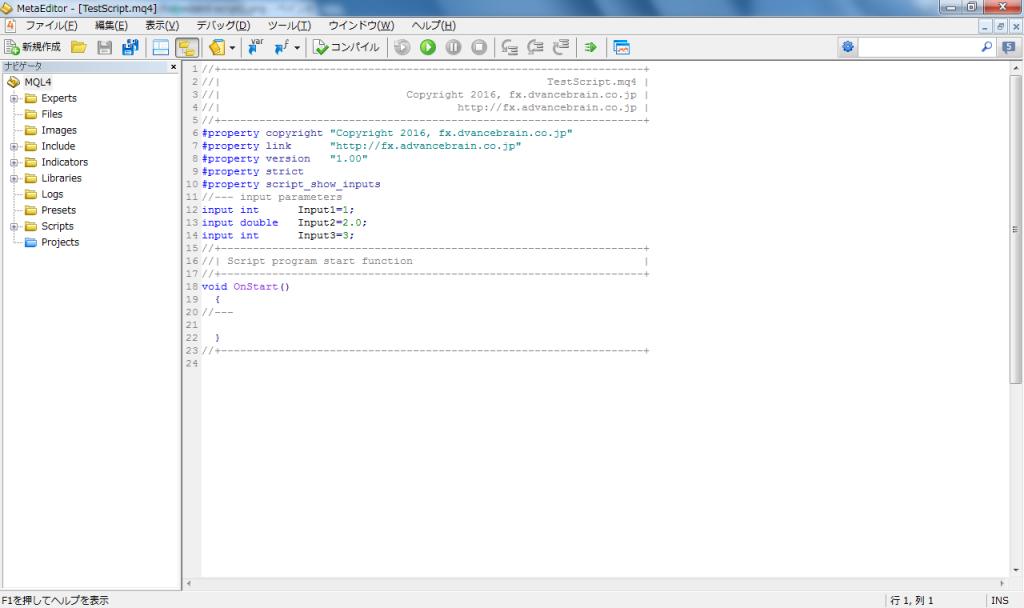 MT4メタエディターMQL4ウィザードのスクリプトのソース